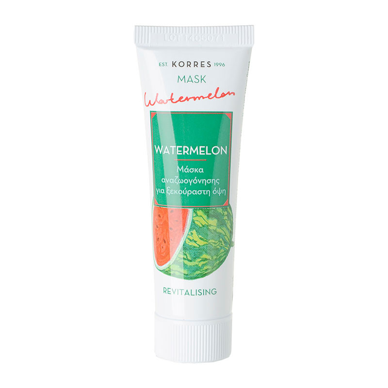 KORRES D-A-CH GmbH Watermelon Mask, 18ml